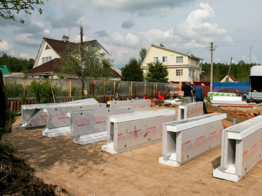 fundament ushp 08